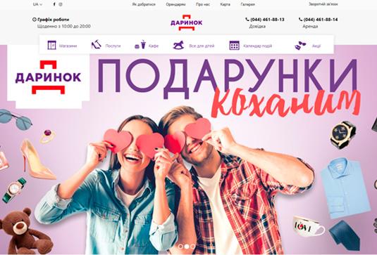 darynok_gl