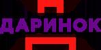 logo_darynok